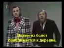 Йожин с Бажин Jozin z Bazin Иван Младек Банджо Бэнд