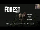 ВЫЖИВАЕМ с Сашей Спилберг __ The Forest