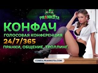 Курсовая для русской шалавы и ее папы от Вольнова. Здесь хорошо 2 темы поднял
