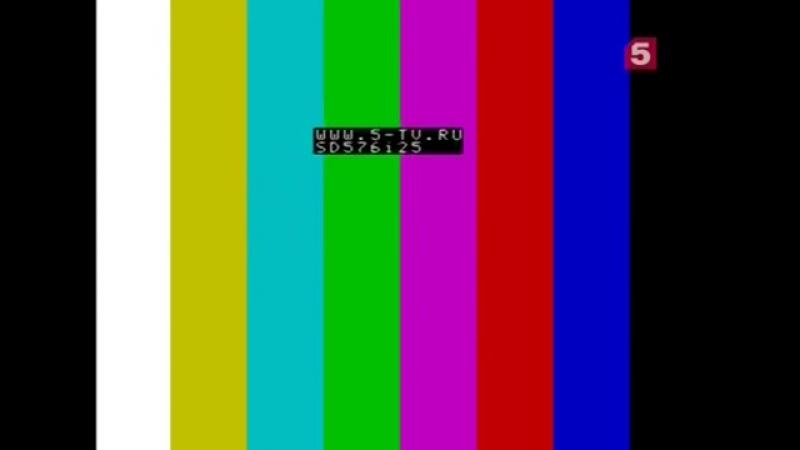 Начало эфира (Пятый канал 7, 16 октября 2017)
