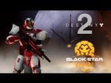 BLACK STAR GAMING@ЯР, Продолжаем Destiny 2