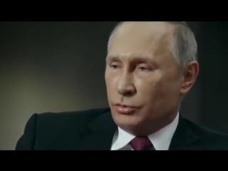 Зачем нам такой мир...если там не будет России ВВ Путин.