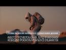 RB_OLV_NFA_Gemini_noy2017_10sec_bespoken