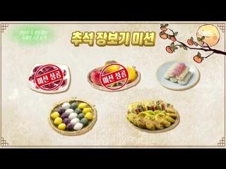 [Kbs world] 연예가중계 - 권상우_ 성동일의 유쾌한 시장 습격_ 1.2015092.mp4