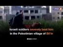 💥 L'histoire de tous les jours Israel viole les droits de l'homme et le droit international IsraeliApartheidWeek BDSOu