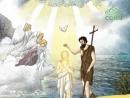 19 января: Крещение Господа Бога и Спаса нашего Иисуса Христа или Святое Богоявление..480