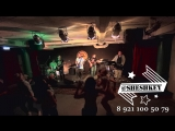 Lexus Co Band - Fly Away (Lenny Kravitz) Live 12.05.2018 KalininGrad City Jazz Club