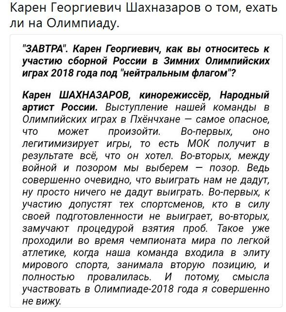 О политике - Страница 16 L0XBd2yM7vk