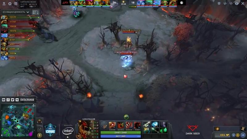 Dota2RuHub LFY vs Invictus Gaming ESL One Genting China game 2 Adekvat