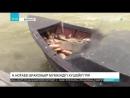Балық аулауға заңсыз шыққан қарақшылардың мүмкіндігі күшейіп барады