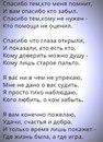 Рашид Хатуев фото #26