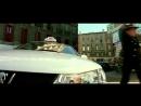 Такси 3 2003 сцена в аптеке - Тест на беременность