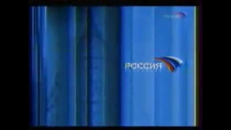 Заставка начала и конца эфира (Россия, март - август 2003)