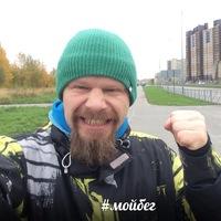 Сергей Лавринюк