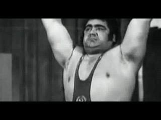 Париж.Соревнования по тяжелой атлетике (1971)