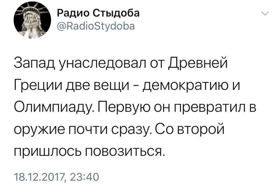 https://pp.userapi.com/c840530/v840530370/3a438/QYoqTSWT7VA.jpg