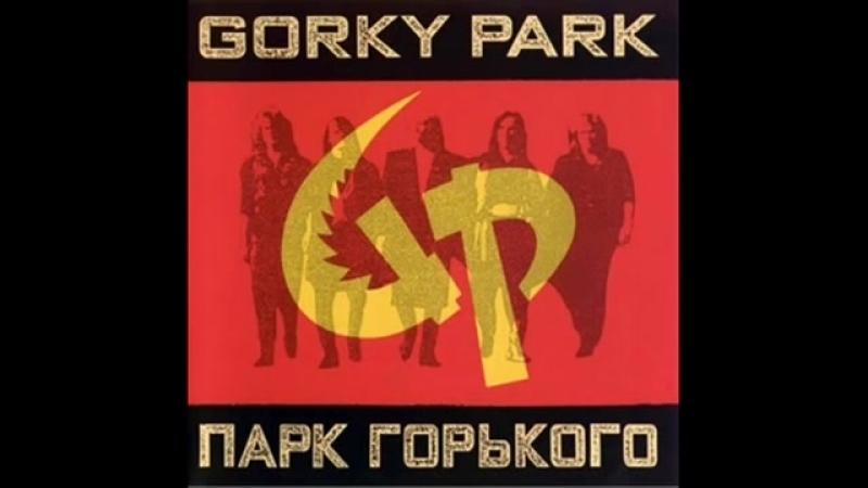 Gorky Park - Sometimes at Night