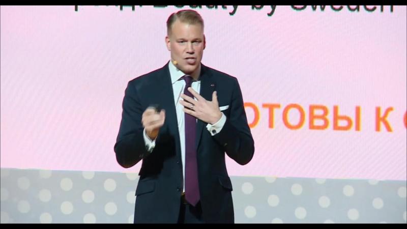 Магнус Брэннстром - Конгресс Предпринимателей 2018. Откровение Лидера - Почему Орифлэйм?