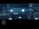 Новый Mercedes-Benz G-Class (2018): Сильнее, чем время.