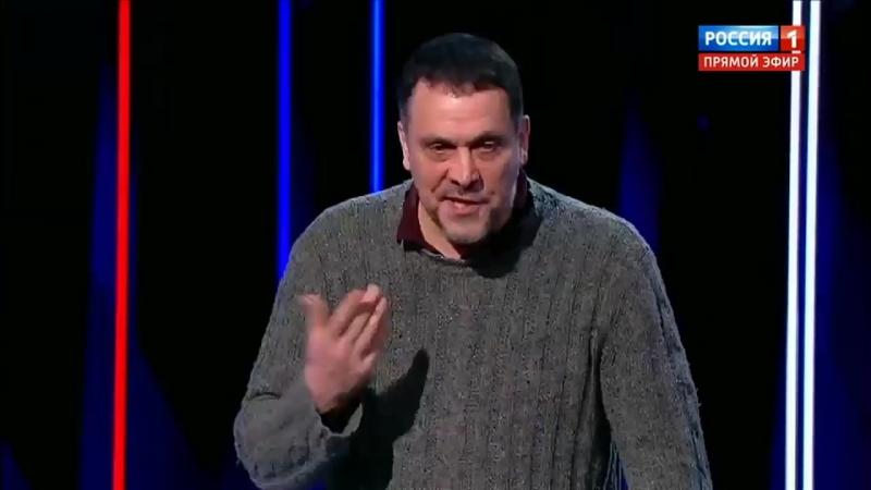 Потасовка на дебатах Соловьева! Сурайкин против Шевченко