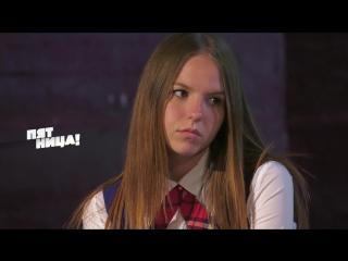Пацанки Сезон 2 Выпуск 3 (промо)
