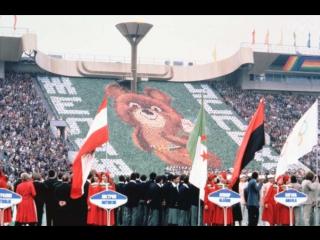 Олимпийские игры в Москве, 1980 год