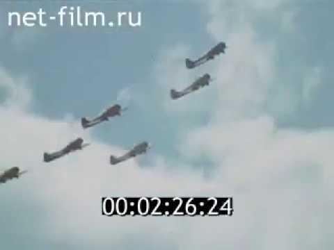 Полёты на самолёте ЯК-52