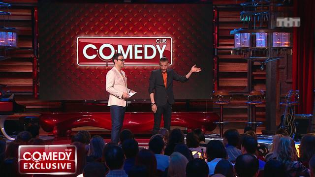 Comedy Club Exclusive, 74 выпуск