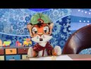 СПОКОЙНОЙ НОЧИ МАЛЫШИ Чудо краски Мультфильмы про машинки Врумиз