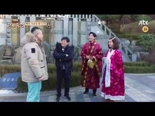 Seohyun - Jtbc 'Let's Eat Dinner Together' Ep.65 (10.01.2018) Preview