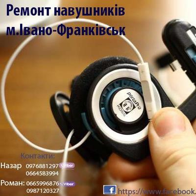 Ремонт навушників м.Івано-Франківськ  703c355cdfdce
