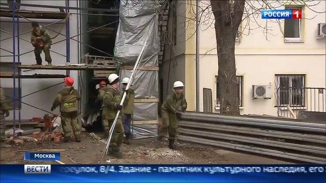 Вести-Москва • В Москве сносят самострой в двух шагах от Кремля