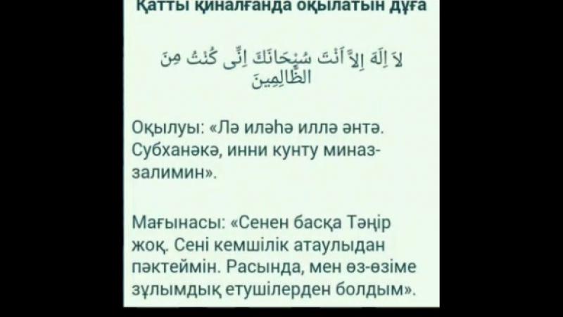 Өмірдің мəні