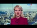Вести Москва Вести Москва Эфир от 13 05 2016 14 30
