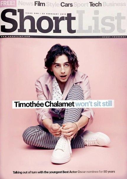 Тимоти Чаламет стал героем свежего выпуска журнала Short List / 2018