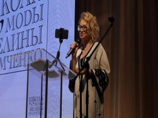 Школа моды Эвелины Хромченко  Live (Мастер-класс 25 модных инвестиций в гардероб -  -ответы на вопросы)