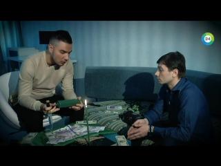 Демид Воронцов в передаче Другой Мир( 3 сезон 44 выпуск от 12/09/2017)