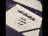 Надир Абу Халид