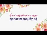 Приглашение на семинар Димы Купаева