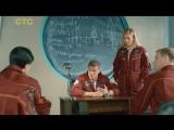 КОМАНДА Б • Недокосмонавты
