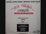 CERRONE - Generique Debut (O.S.T. Brigade Mondaine)...1978
