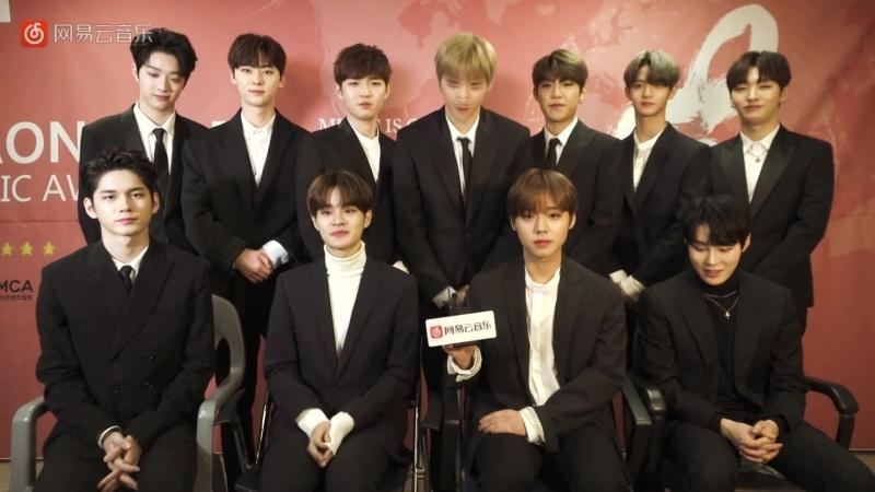 NetEase Music - Gaon Interview - Wanna One (cut)