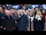Гимн России в Лужниках