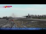 В Ростовской области во время учений боевые самолеты приземлились прямо на автомобильную дорогу.