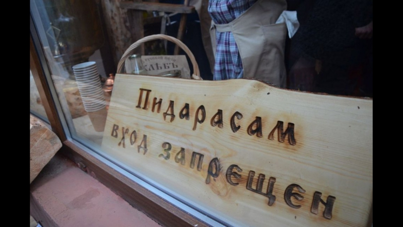 Магазин Стерлингова