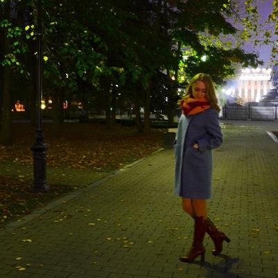 Екатерина Васюта