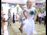 Праздник для мальчишек и девчонок, а также их родителей устроили в детском саду№3.