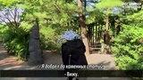 Busted / Попался: 03. Убийца КванСу [рус.саб]