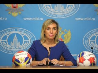 Пресс-конференция Оргкомитета Неофициального чемпионата мира по футболу среди команд посольств, аккредитованных в России  2017