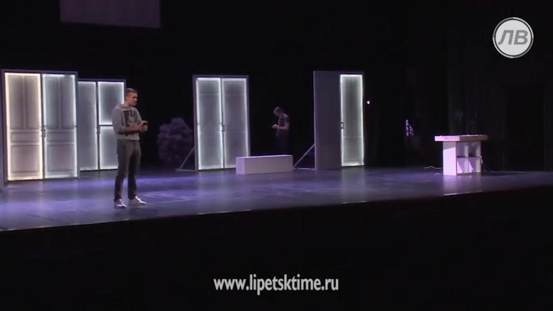 В театре драмы большая премьера - спектакль «Тургенев. Сегодня!»